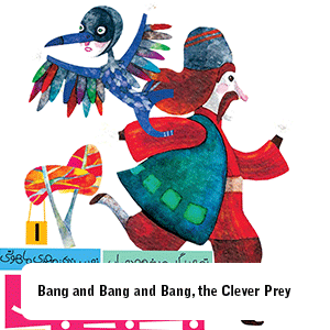 Bang and Bang and Bang, the Clever Prey